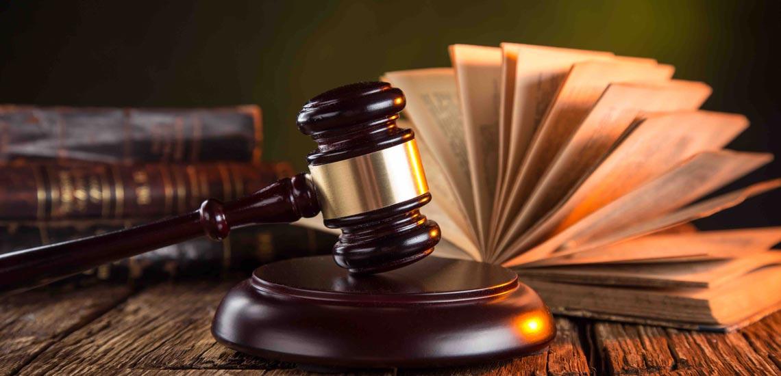 القانون والإلمام به