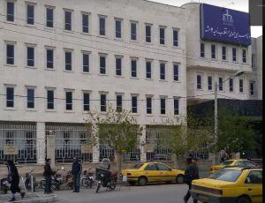 مجتمع قضایی شهید بهشتی مشهد