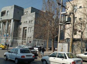 Shahid Motahari Judicial Complex in Mashhad