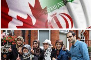 عدم بازگشت ایرانیان خارج از کشور