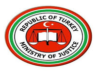 العدالة التركية