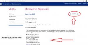 عضویت در کانون وکلای بین الملل