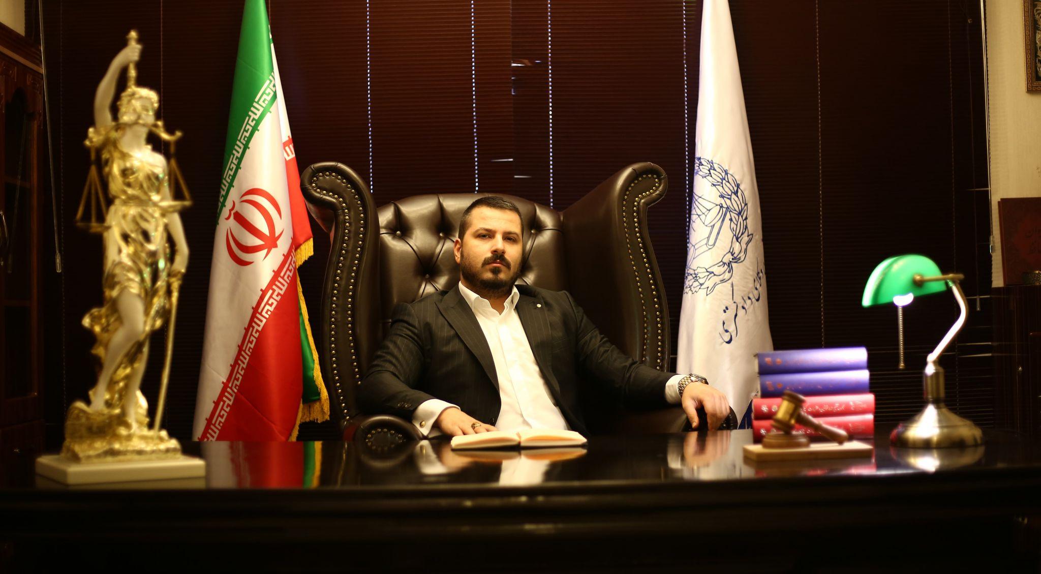 Ali Mohsenzadeh - Iranian lawyer abroad