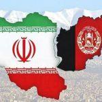 وکالت مهاجران افغانستانی